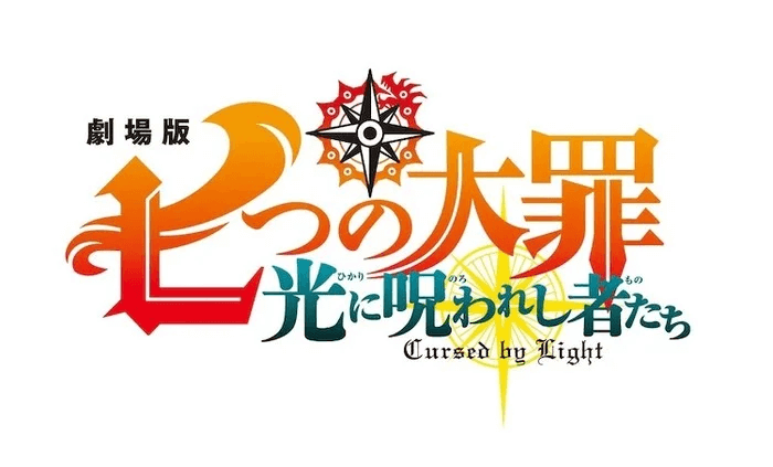The Seven Deadly Sins: Cursed By Light visual trama