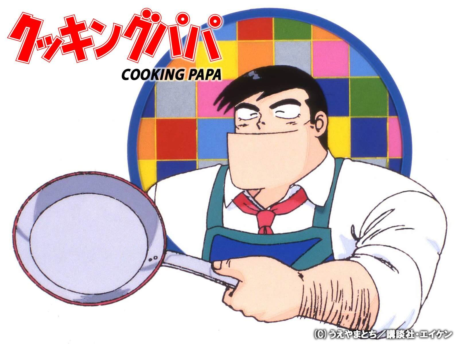 Cooking papa top 7 opere che parlano di anime cucina