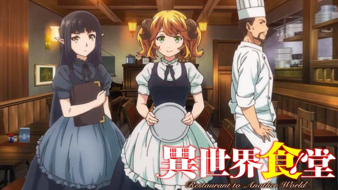 Restaurant to another world anime trama