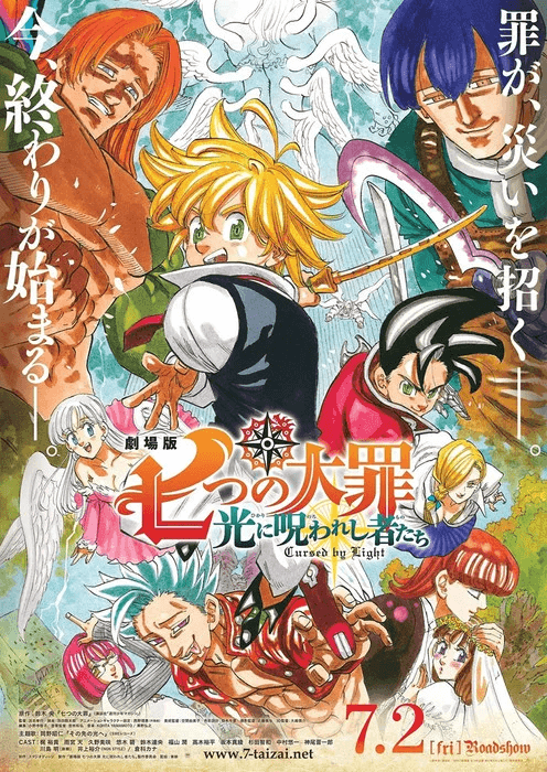 Seven Deadly Sins Cursed By Light key visual poster film